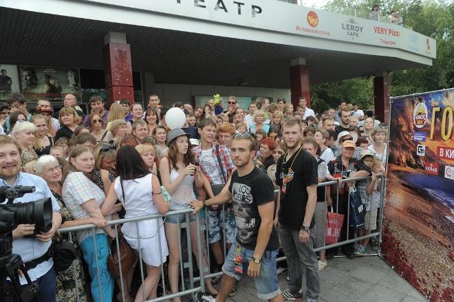 Всероссийское застолье: Пермь