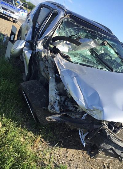 Алиана Гобозова попала в аварию