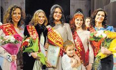 Не принцесса, но королева: хочешь стать новой «Миссис Екатеринбург»?