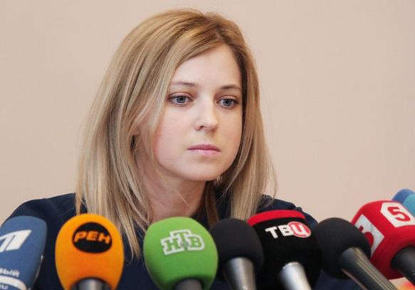 Наталья Поклонская: видео