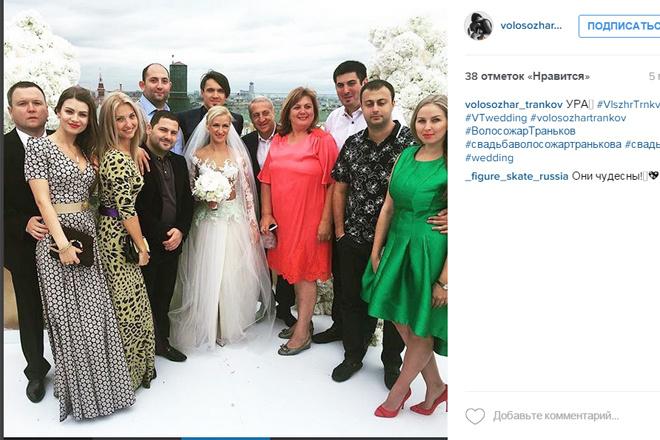Татьяна Волосожар и Максим Траньков свадьба фото