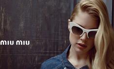 Даутцен Крез рекламирует очки Miu Miu