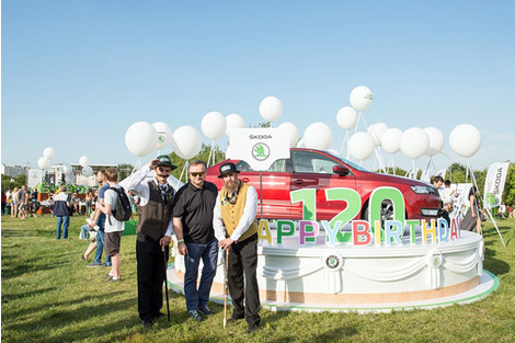 ŠKODA отпраздновала 120-летие на Пикнике «Афиши» | галерея [1] фото [1]