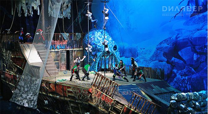 Цирковое водное шоу «Пираты и корабль-призрак»