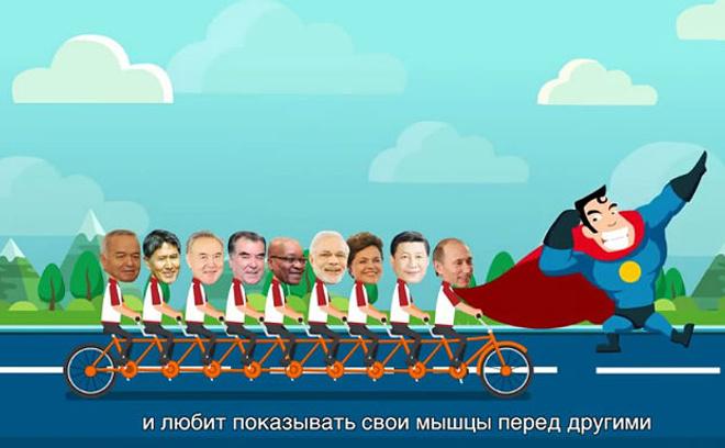 Анимационный ролик о саммитах ШОС и БРИКС собрал миллионы просмотров