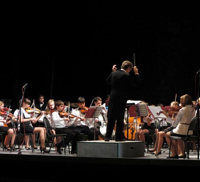 Волгоградский детский симфонический оркестр