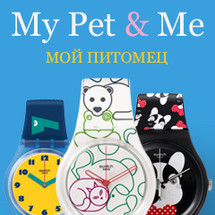 My pet & Me: мой питомец
