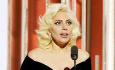Леди Гага и Ди Каприо получили «Золотой глобус»