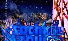 В программу Олимпиады-2014 включили пять новых дисциплин