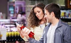 Вступил в силу запрет на ночную торговлю алкоголем в России