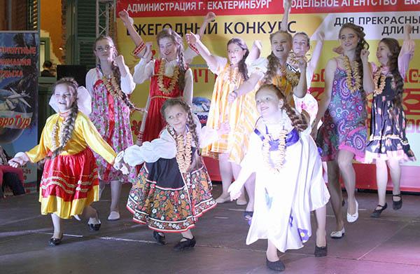 «Уральская краса – длинная коса»