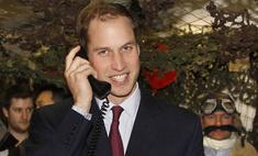 Принц Уильям устроил загородную вечеринку