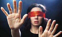 Мир на ощупь: журналист Woman's Day стал слепым на 1 час