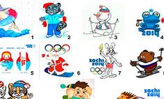 Россияне выбрали медвежонка символом Олимпиады в Сочи