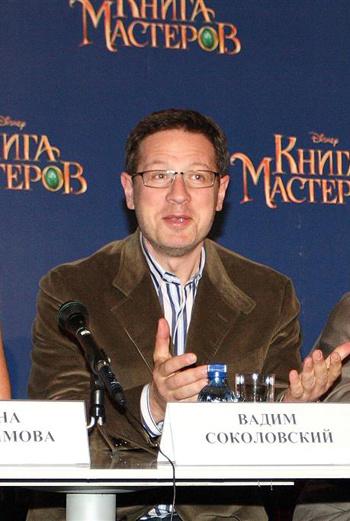 Вадим Соколовский