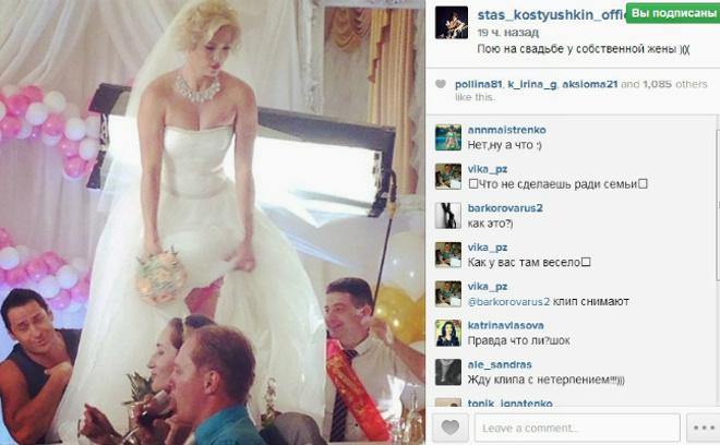 Юлия Костюшкина, невеста