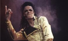 Аукцион вещей Майкла Джексона превзошел все ожидания
