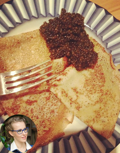 Завтрак Ксении Собчак