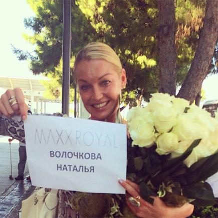 Анастасия Волочкова, «Инстаграм»