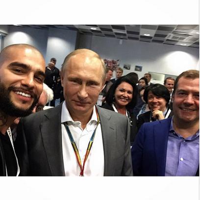"""""""Формула 1"""" в Сочи: Тимати, Владимир Путин, Дмитрий Медведев"""