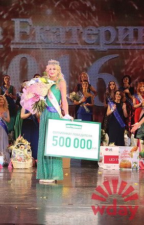 Награждение Оксаны, фото