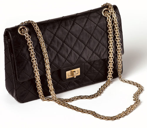 Сумочка Chanel С Ромбиками