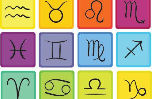 Любовный гороскоп на 2013 год