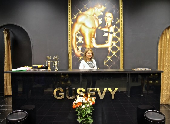 Евгения и Антон Гусевы