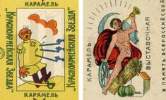40 оберток от советских конфет столетней давности