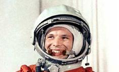 В России отмечают день рождения Юрия Гагарина