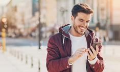 5 типов мужчин в интернете, которых нужно отшить