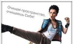 Сати Казанова взялась за уборку Москвы