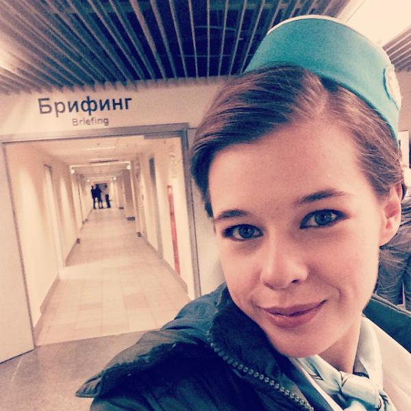 Екатерина Шпица, Экипаж