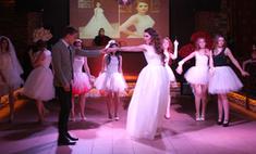 Конкурс красоты «Я невеста»: полный фотоотчет