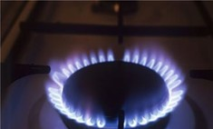 Украина заплатила за июльские поставки газа