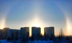 Три солнца над Челябинском – физики объясняют причину