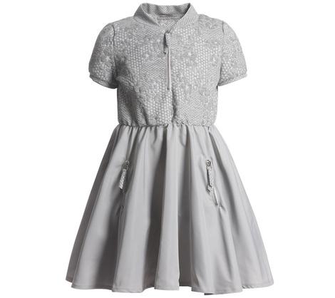 Платье, Ermanno Scervino, 8 200 руб.
