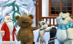 Талисманом Олимпийских игр в Сочи может стать Дед Мороз