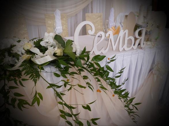 Декорирование помещений для свадеб