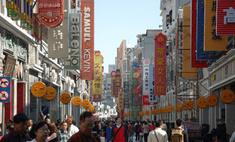 В Китае стартовала всеобщая перепись населения