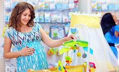 Как сэкономить на приданом для малыша