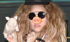 Леди ГаГа примерила образы Микки-Мауса и свиньи