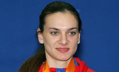 Елена Исинбаева стала кандидатом наук