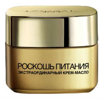 , – крем-масло с насыщенной, но нежирной текстурой. Оно смягчает кожу, делая ее свежей и отдохнувшей.