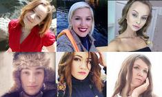 10 самых необычных имен Екатеринбурга