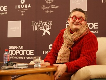 Александр Васильев, свадебная мода