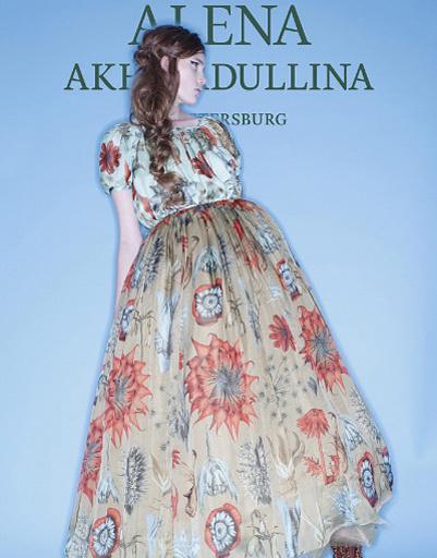 Выпускной: платье из коллекции Alena Akhmadullina, весна-лето 2012