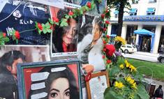 На аукцион выставили плиту с автографом Майкла Джексона