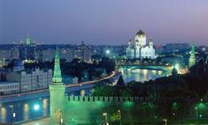ЦАО назван самым дорогим округом Москвы