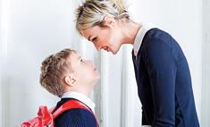 Как собрать ребенка в школу на примере звезд
